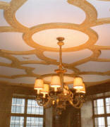 Ceiling of Boardroom